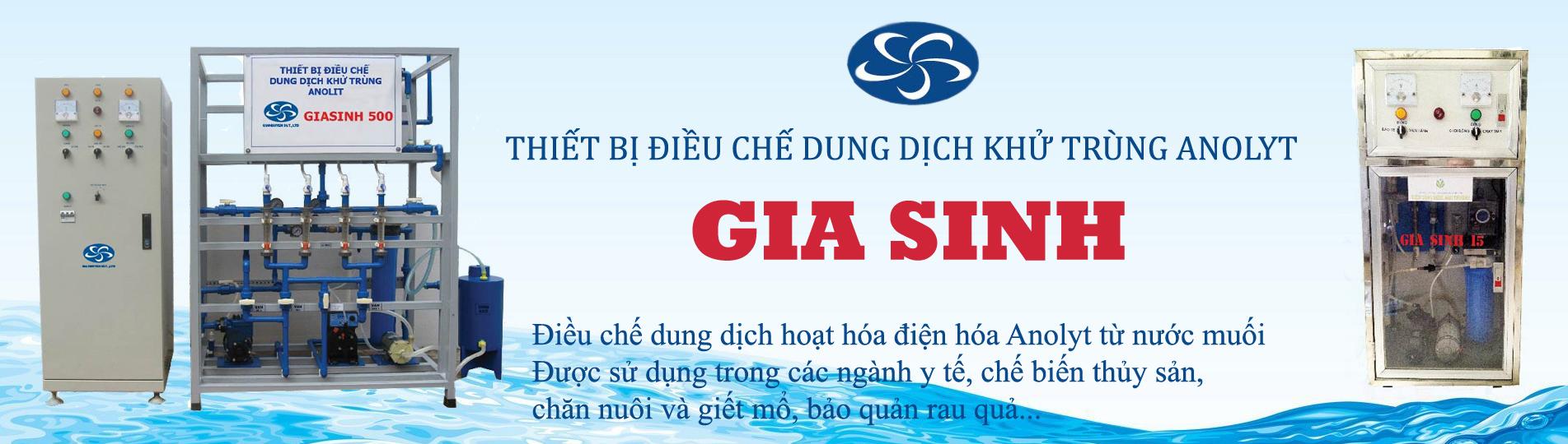 http://gianguyen.vn/thiet-bi-san-xuat-dung-dich-anolit